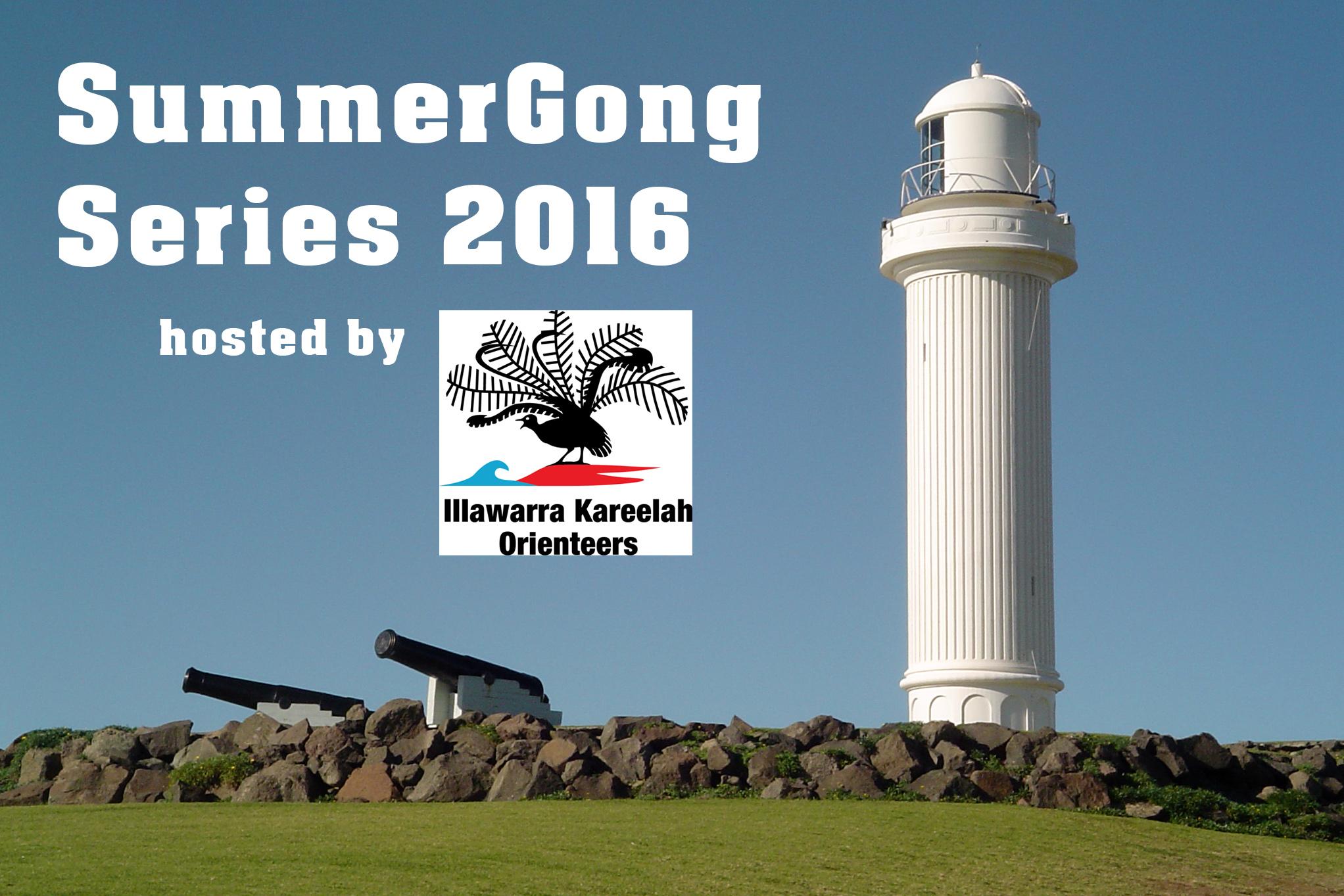SummerGong 2016